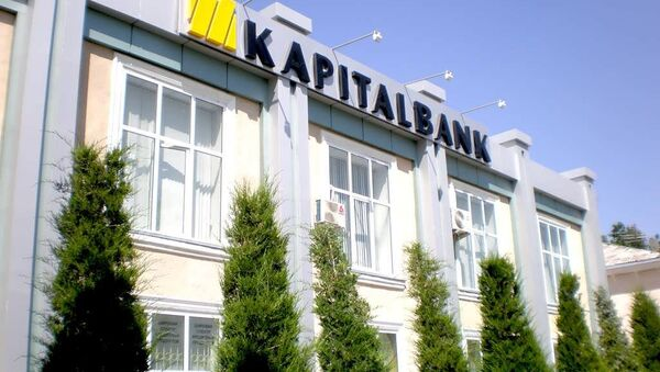 Офис «Капиталбанка» в городе Наманган. Узбекистан - Sputnik Узбекистан