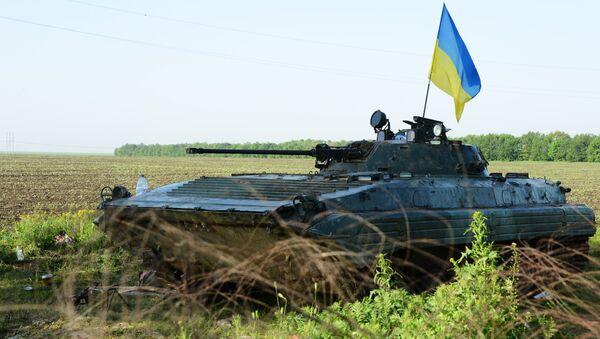 Ukraina armiyasi qurollari - Sputnik Oʻzbekiston
