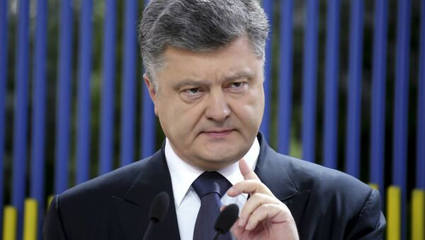 Prezident Ukrainы Petr Poroshenko - Sputnik Oʻzbekiston