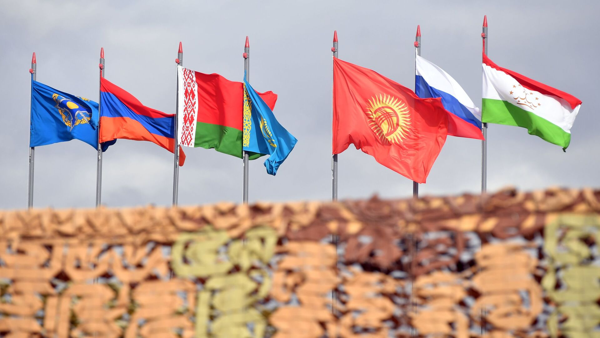 Государственные флаги стран-участниц ОДКБ - Sputnik Узбекистан, 1920, 23.08.2021