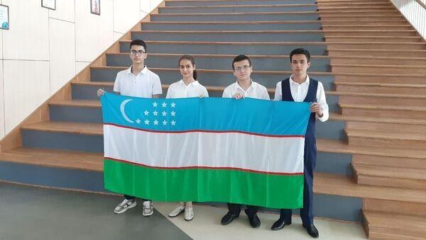 Представители Узбекистана завоевали 6 медалей Менделеевской олимпиады - Sputnik Ўзбекистон