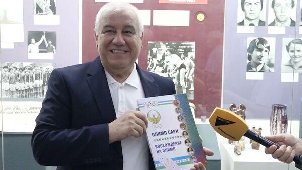 Как Олимпиада-80 перекроила рабочий график в Узбекистане — воспоминания тележурналиста - Sputnik Узбекистан