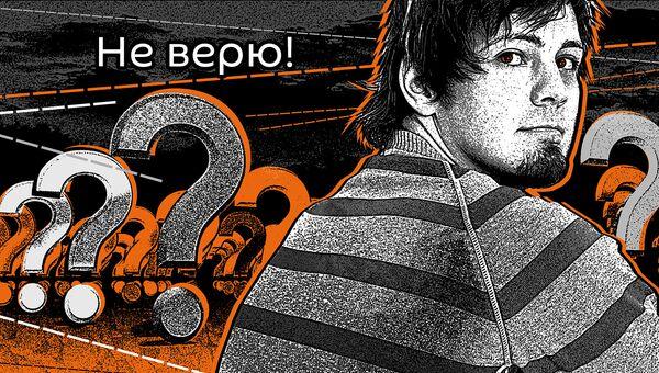 Подкасты РИА Не верю - Sputnik Узбекистан