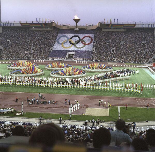 Торжественная церемония закрытия игр XXII Олимпиады - Sputnik Узбекистан