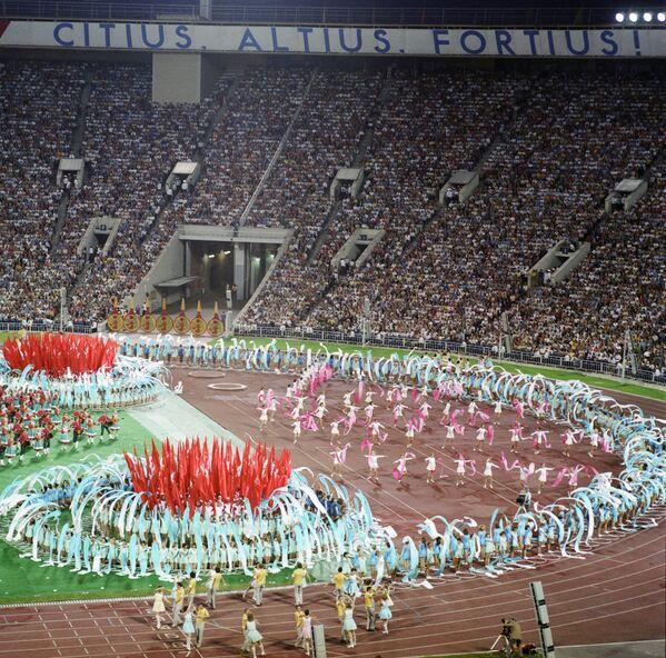 Торжественное закрытие игр XXII Олимпиады 1980 - Sputnik Узбекистан