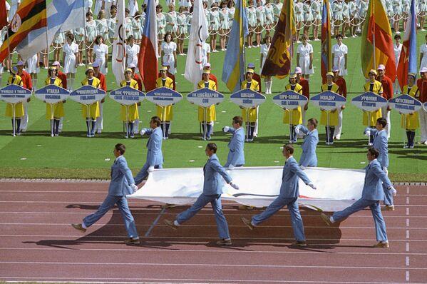 Торжественная церемония закрытия XXII Олимпийских игр 1980 - Sputnik Узбекистан