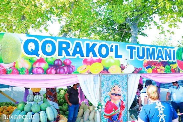 Фестиваль дыни в Бухаре в карантинном режиме - Sputnik Узбекистан