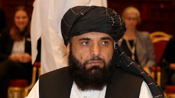 Официальный представитель политического офиса движения Талибан* Сухейль Шахин - Sputnik Узбекистан