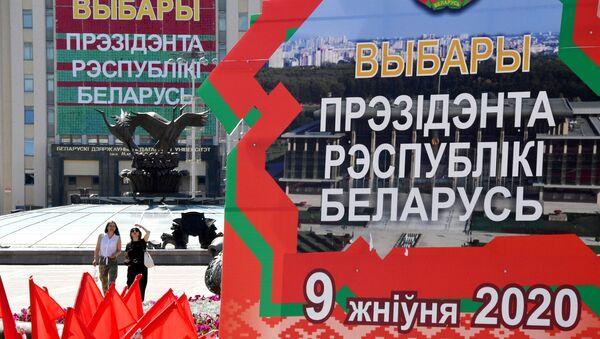 Prezidentskiye vыborы v Belorussii - Sputnik Oʻzbekiston