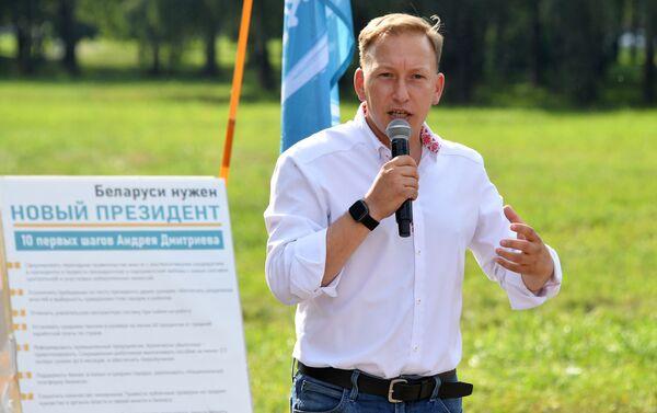 Кандидат в президенты Беларуси Андрей Дмитриев на пикете в свою поддержку в парке Дружбы народов в Минске - Sputnik Узбекистан