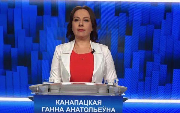 Кандидат в президенты Беларуси Анна Канопацкая - Sputnik Узбекистан