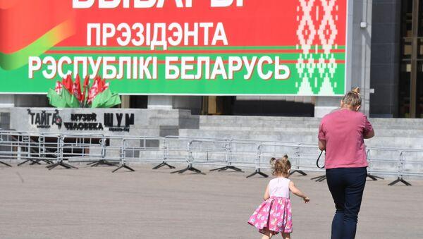 Выборы президента Беларуси - Sputnik Узбекистан