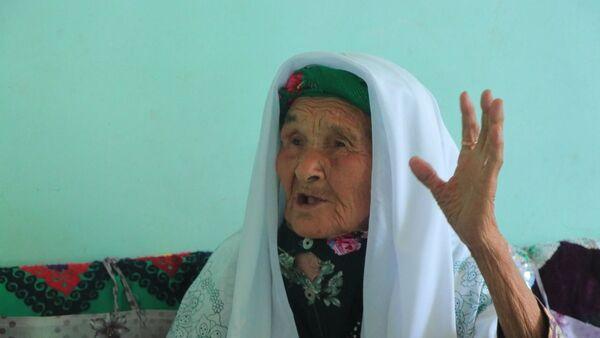 Долгожительница из Самаркандской области - Sputnik Ўзбекистон