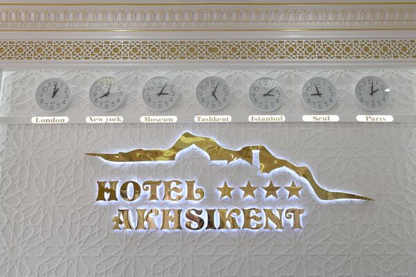 Ахсикент - Sputnik Узбекистан