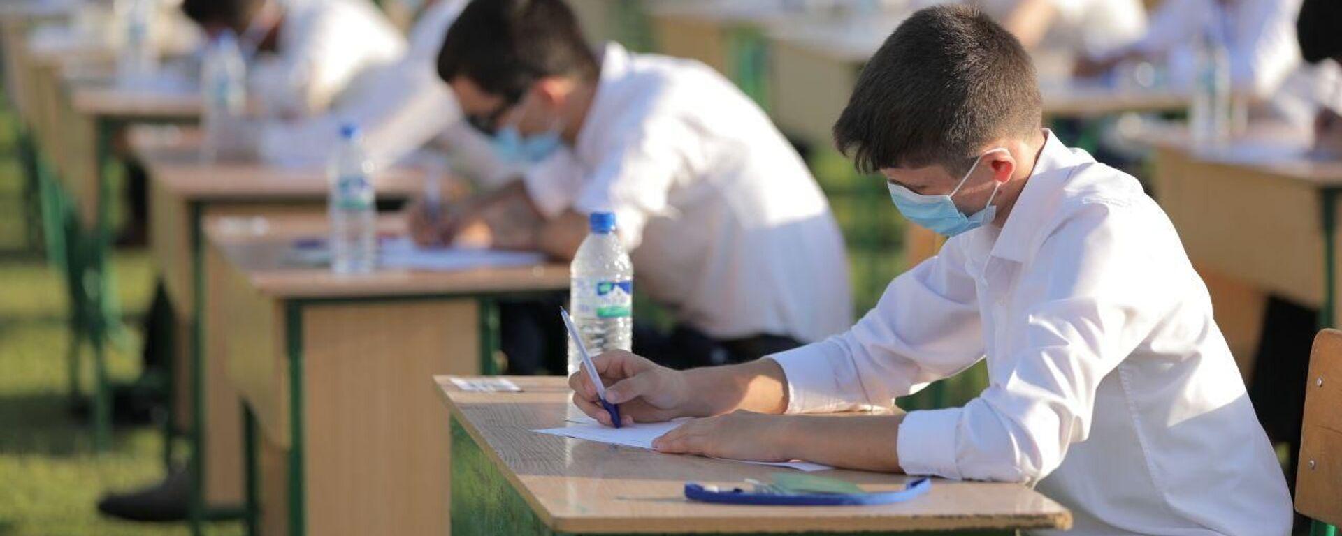 Вступительные экзамены в Ташкентский филиал МИСиС - Sputnik Узбекистан, 1920, 03.06.2021
