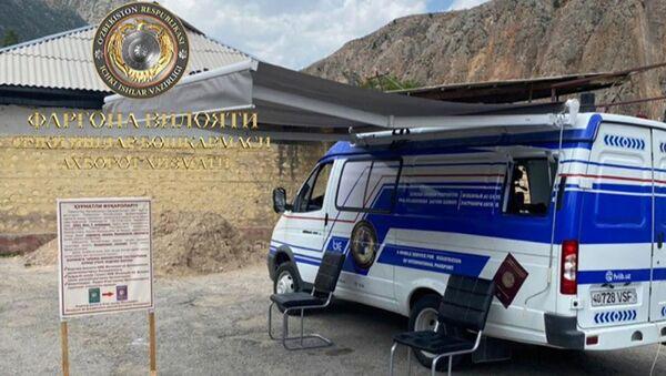 Передвижная мобильная служба для оформления биометрических паспортов  - Sputnik Узбекистан