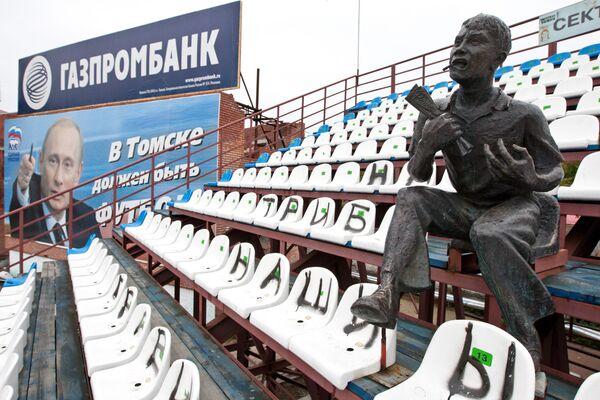 Памятник болельщику на стадионе Труд в городе Томске - Sputnik Узбекистан