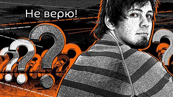 Не верю - Sputnik Узбекистан
