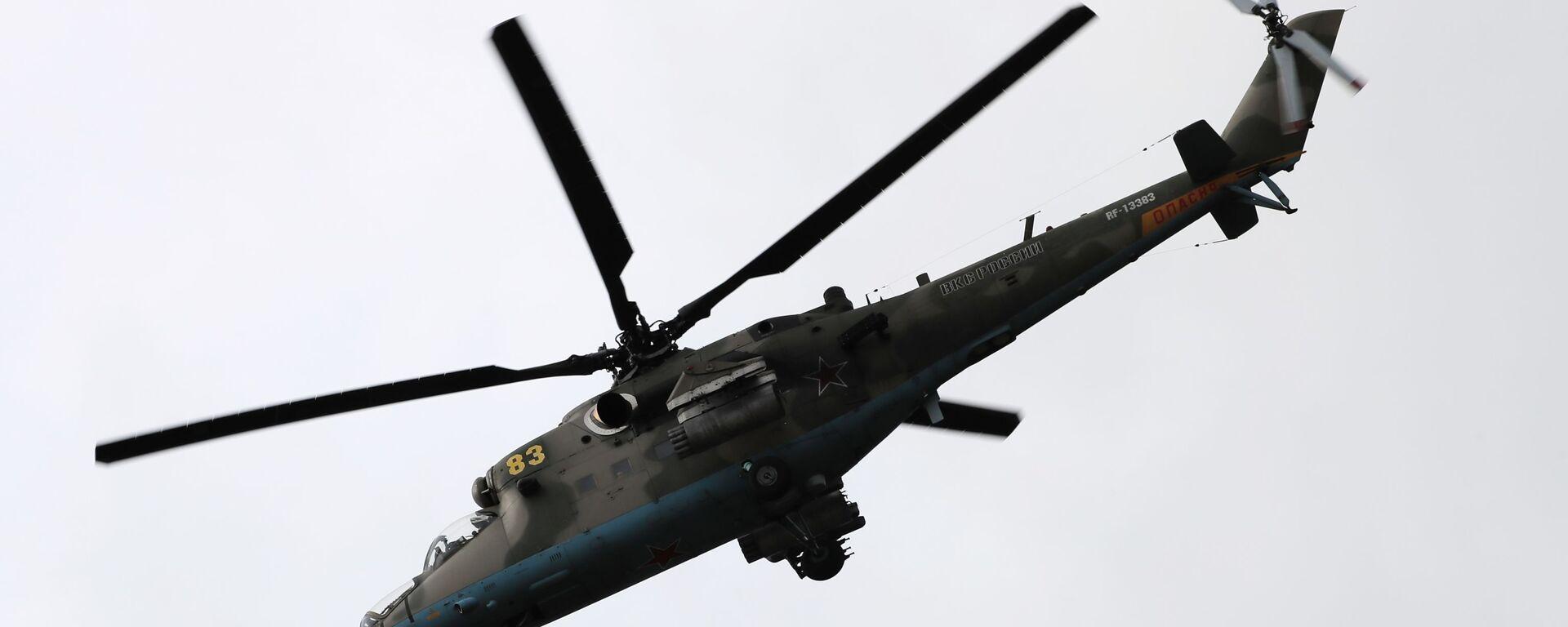 Ударный вертолет Ми-35 в ходе демонстрационной программы военной техники в рамках Международного форума Армия-2020 на полигоне Алабино в Подмосковье - Sputnik Узбекистан, 1920, 31.03.2021