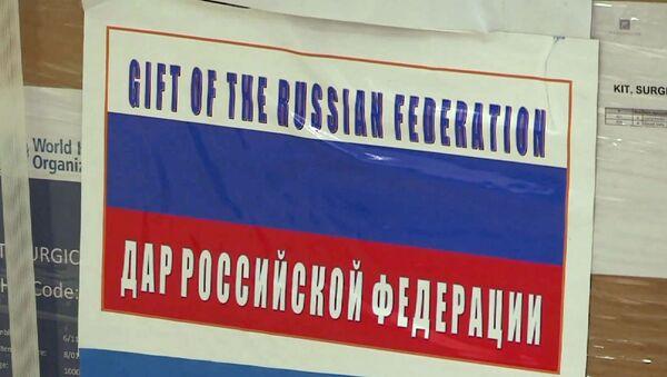 Российская гуманитарная помощь и медикаменты доставлены в больницы Ливана - Sputnik Узбекистан