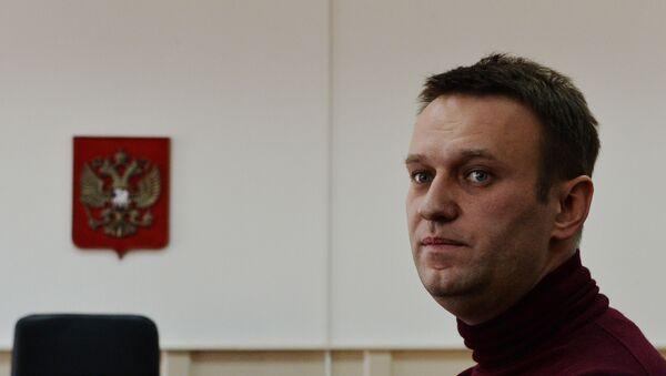 Суд поместил Алексея Навального под домашний арест - Sputnik Узбекистан
