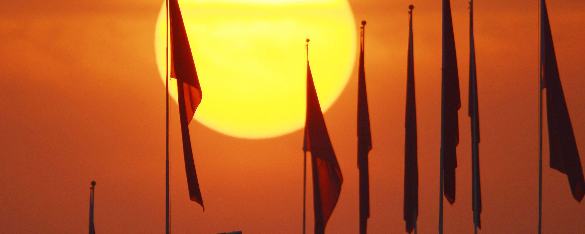 Флаг Китая. Архивное фото. - Sputnik Узбекистан, 1920, 09.03.2021