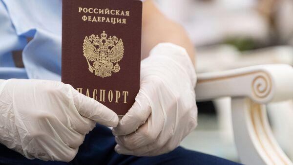Паспорт России - Sputnik Ўзбекистон