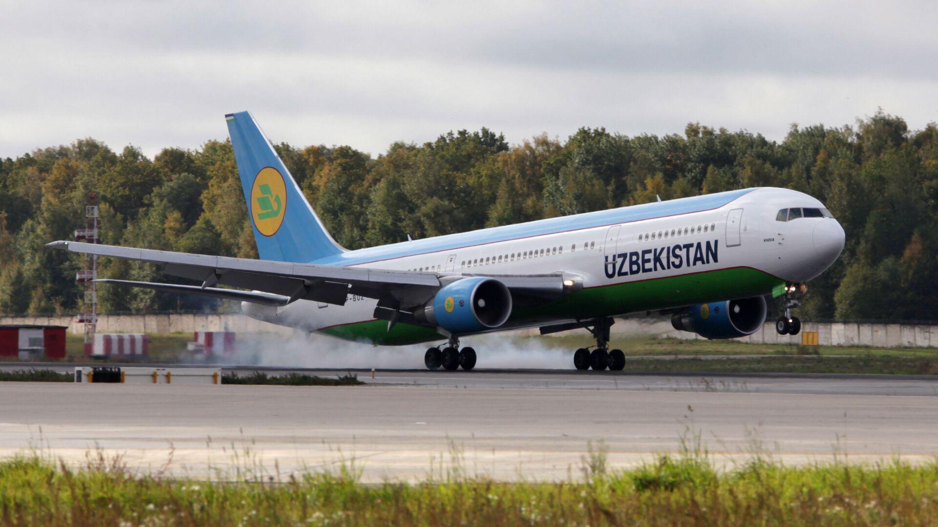 Боинг-767 авиакомпании Uzbekistan Airways - Sputnik Узбекистан, 1920, 01.07.2021