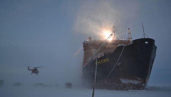 Ледокол, привезший российских полярников в Арктику для развертывания новой дрейфующей станции СП-40 - Sputnik Ўзбекистон