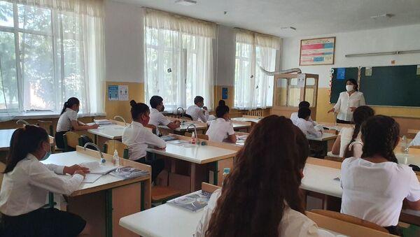 Shkola №27 Mirzo-Ulugbekskogo rayona Tashkenta - Sputnik Oʻzbekiston