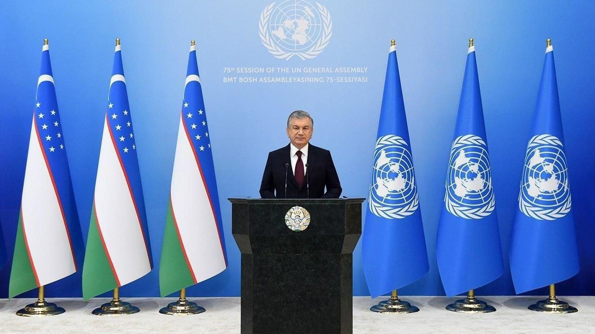 Vыstupleniye prezidenta Uzbekistana Shavkata Mirziyoyeva na 75-y sessii Genassamblei OON - Sputnik Oʻzbekiston, 1920, 20.09.2021