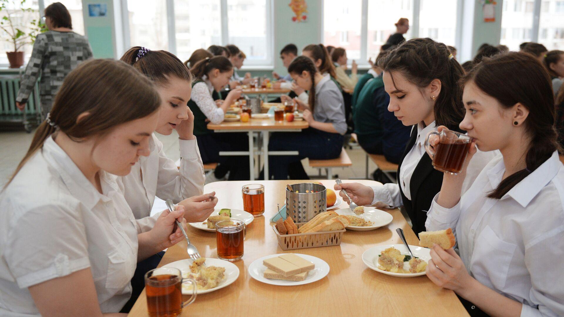 Организация питания в школах - Sputnik Узбекистан, 1920, 06.10.2021