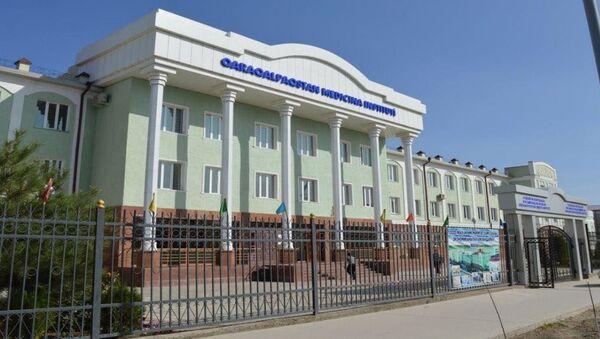 Медицинский институт Каракалпакстана - Sputnik Узбекистан
