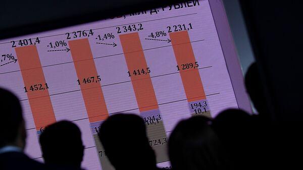 Московский финансовый форум. День первый - Sputnik Узбекистан
