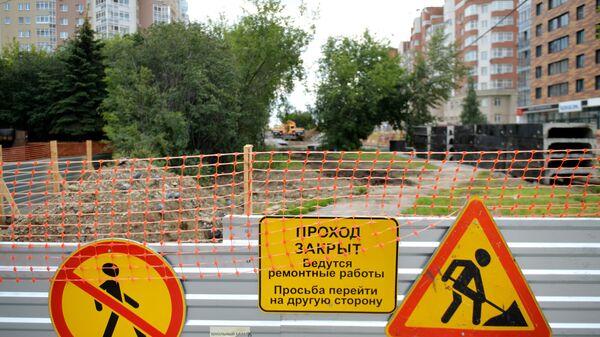 Ремонтные работы  - Sputnik Узбекистан
