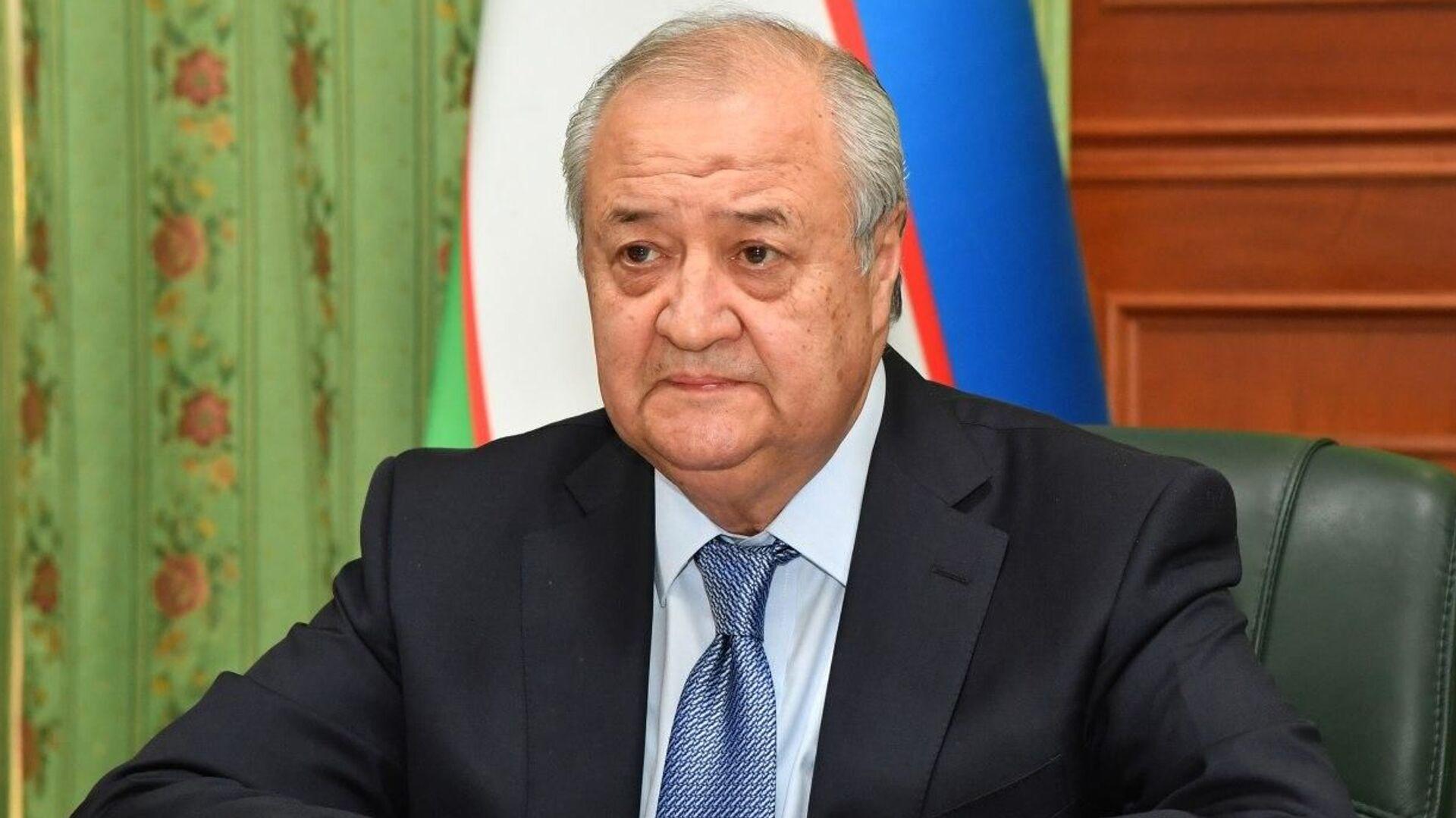 Министр иностранных дел Узбекистана Абдулазиз Камилов  - Sputnik Узбекистан, 1920, 29.06.2021