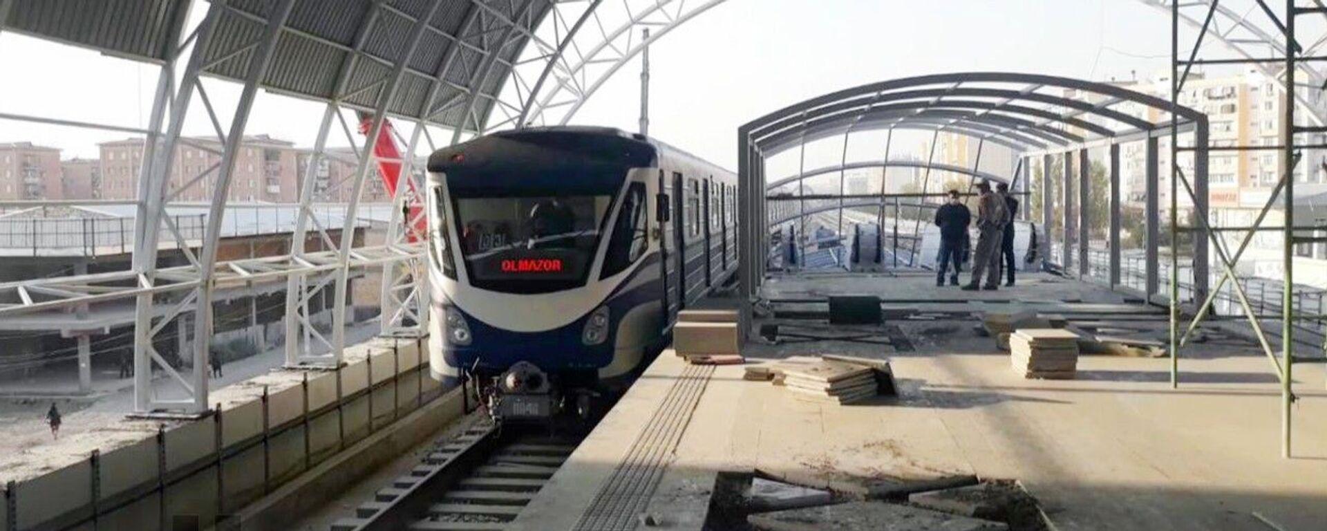 Состоялся тестовый запуск поезда на Сергелийской линии метро - Sputnik Узбекистан, 1920, 06.07.2021
