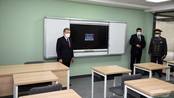 Шавкат Мирзиёев в Академии службы государственной безопасности и школы Темурбеклар мактаби - Sputnik Узбекистан