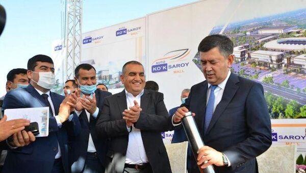 В Самарканде откроется новый молл - Sputnik Узбекистан