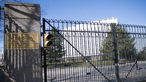 Посольство РФ в США - Sputnik Ўзбекистон