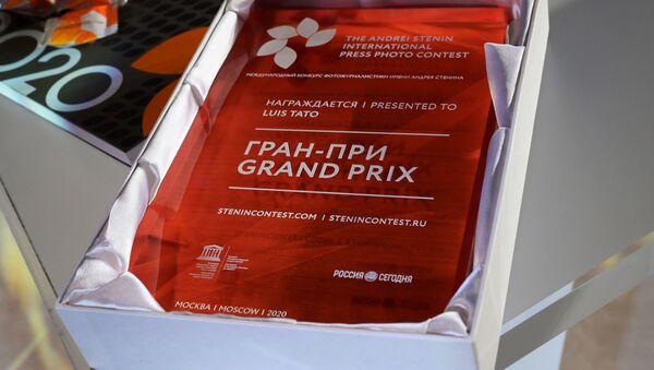 Церемония объявления победителей VI Международного конкурса фотожурналистики имени Андрея Стенина 2020 года - Sputnik Узбекистан