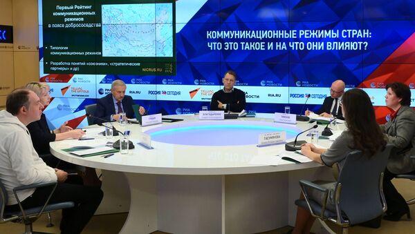 Онлайн п/к Коммуникационные режимы стран: что это такое и на что они влияют? - Sputnik Узбекистан