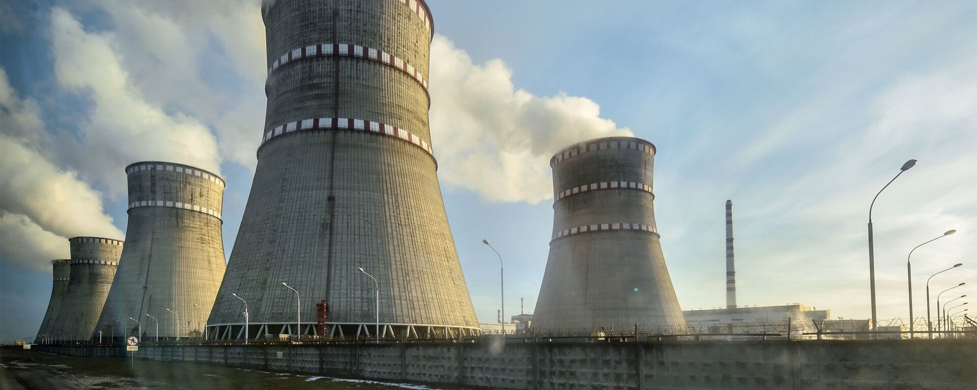 Rovenskaya atomnaya elektrostantsiya v Kuznetsovske, Ukraina - Sputnik Oʻzbekiston, 1920, 06.01.2021