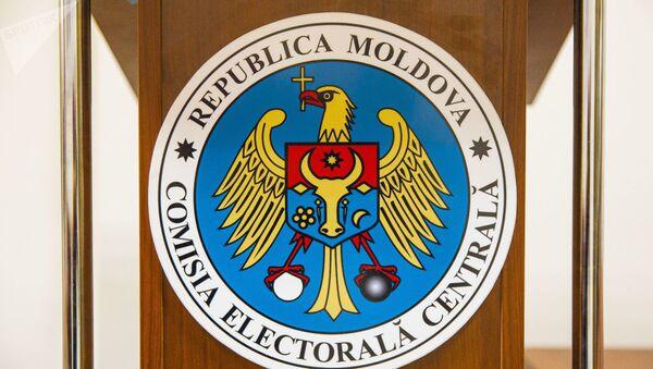ЦИК Молдовы - Sputnik Узбекистан
