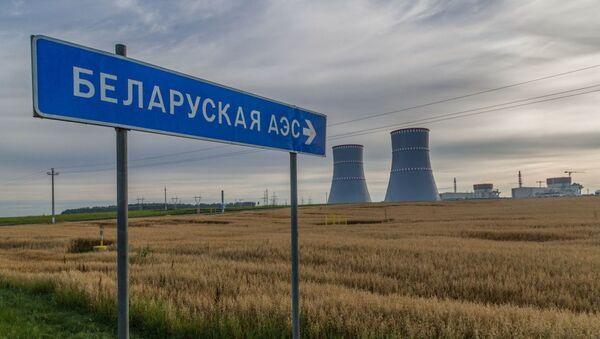 Белорусская АЭС - Sputnik Узбекистан