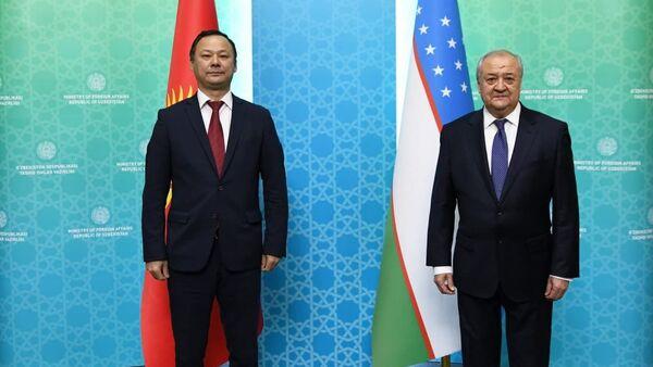 5 ноября 2020 года состоялась встреча Министра иностранных дел Республики Узбекистан Абдулазиза Камилова и Министра иностранных дел Кыргызской Республики Руслана Казакбаева - Sputnik Узбекистан