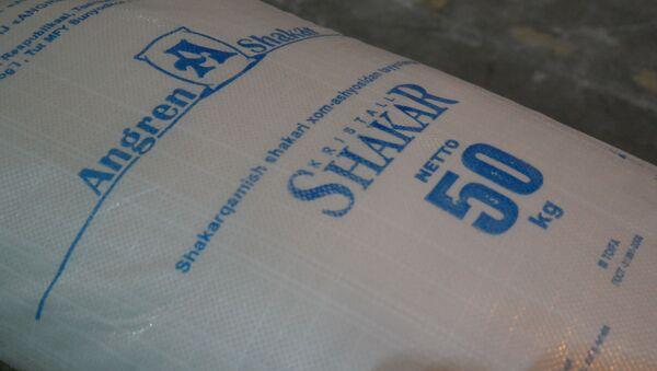 Мешок с сахарным песком - Sputnik Узбекистан