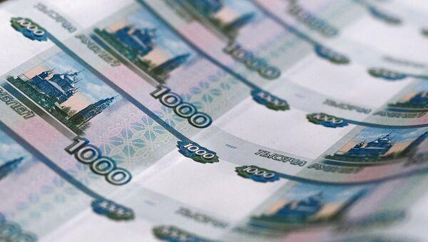 Листы с денежными купюрами - Sputnik Узбекистан
