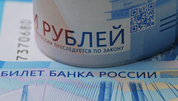 Фрагменты банкнот номиналом 2000 рублей - Sputnik Узбекистан