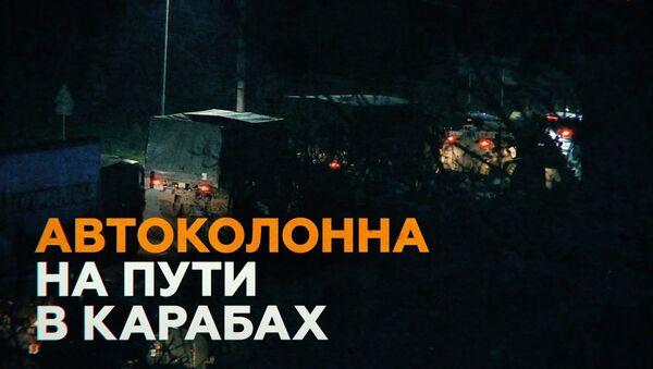 Kolonna voyennoy texniki rossiyskix mirotvortsev gotovitsya k otpravke v Karabax - Sputnik Oʻzbekiston